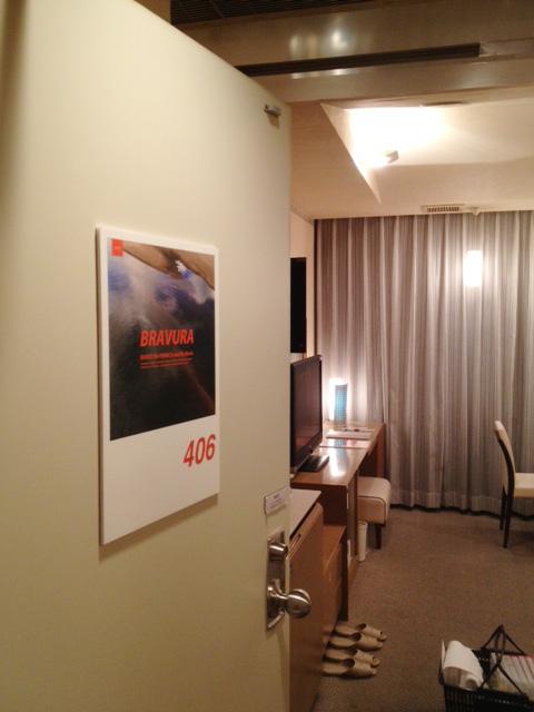 room406