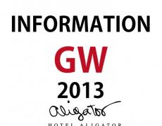 GWのお知らせです。