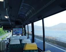 駅からハートバスで100円(^^)/