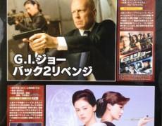 10月のビデオ・オンデマンド新作情報