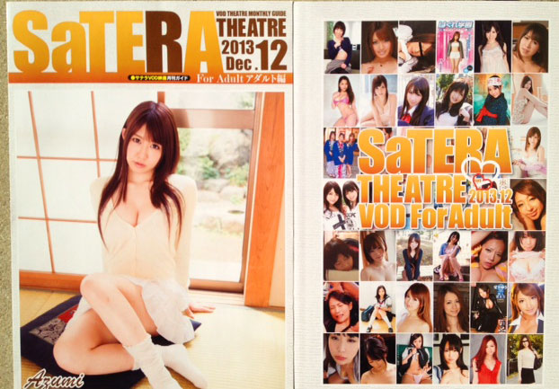 news20131221