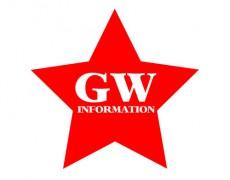 GWのご利用について