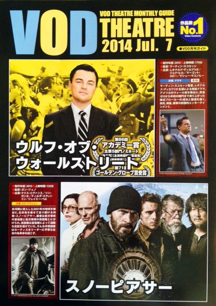 news20140626