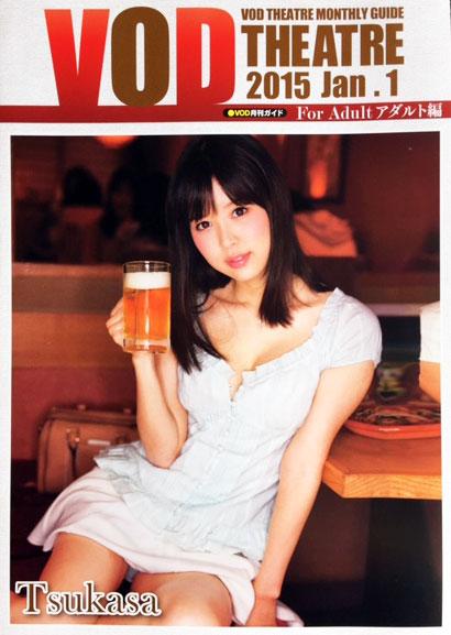 news20150127