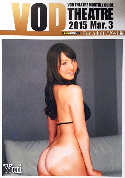 news20150316