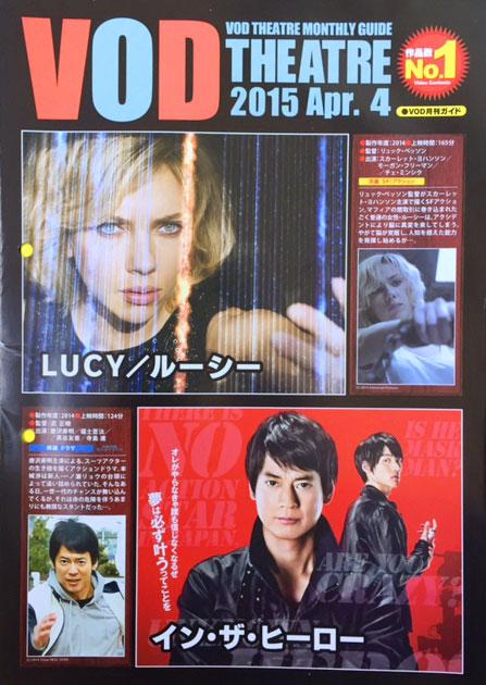 news20150412