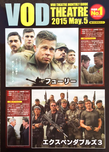 news20150508
