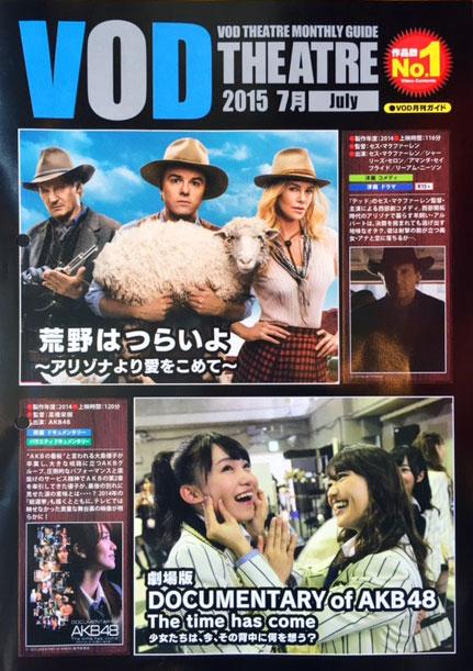 _news20150714