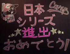 10月の VOD最新情報と「おめでとうございまーす!(╹◡╹)」