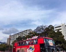 2017広島東洋カープ優勝パレード